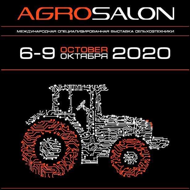 АГРОСАЛОН 2020