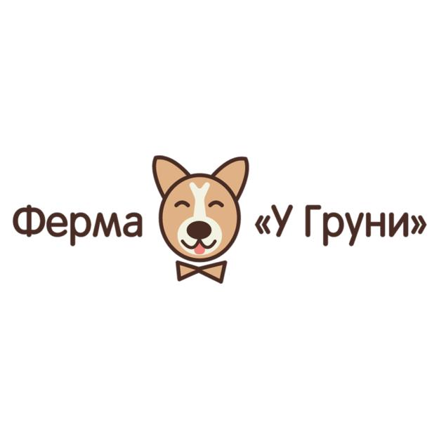 Ферма У Груни