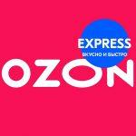 Минсельхоз России и Ozon - каналы сбыта фермерской продукции